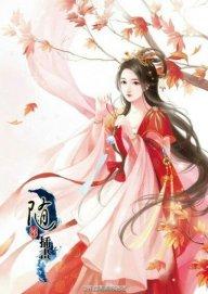 Dương Tử Yên