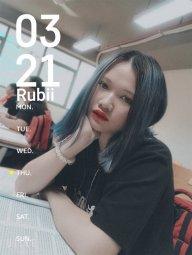 Rubii_lhn