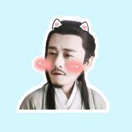 Jung Hana