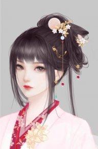 Mi Trương